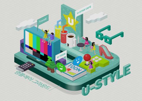 현대백화점 유플렉스 웹사이트 구축 썸네일 입니다.
