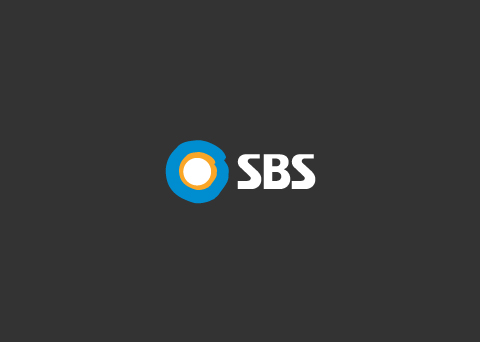 SBS 썸네일 이미지 입니다.