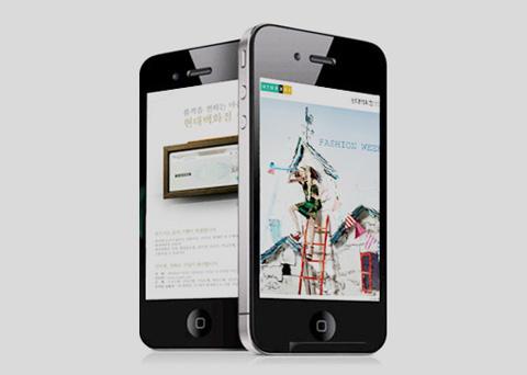 현대백화점 안드로이드/ios App 리뉴얼 썸네일 입니다.