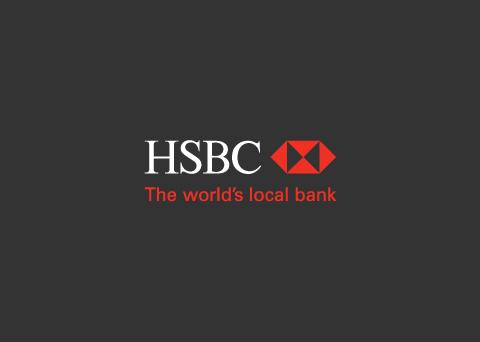 HSBC 썸네일 이미지입니다.