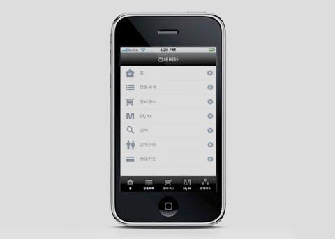 현대카드 아이폰 App 구축