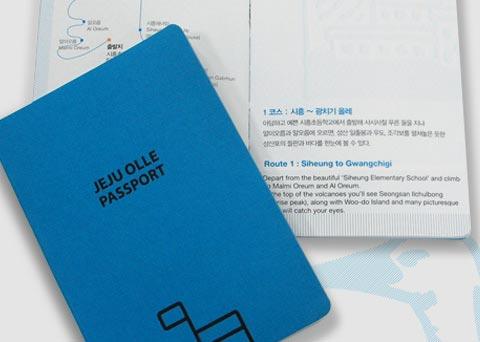 현대카드 제주올레 웹사이트 리뉴얼