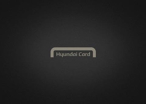 현대카드 크리에이티브 연간운영